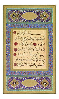Shia Quran Urdu Translation Pdf