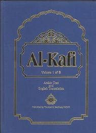 Al-Kafi – Shia interviews with the Divine