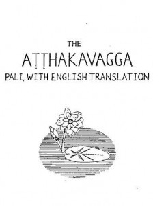 Atthakavagga