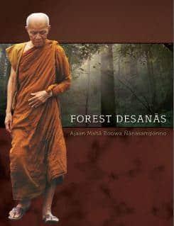 Forest Desanas by Ajaan Maha Boowa Nanasampanno