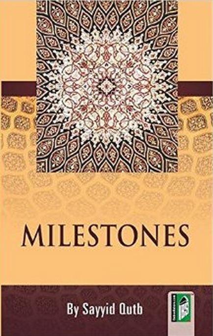 Book maza   urdu best free books  download free pdf books syed.