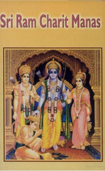 Sri Ram Charita Manas - Ramayana of Goswami Tulasidas PDF