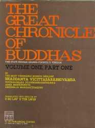 The book of dharma pdf