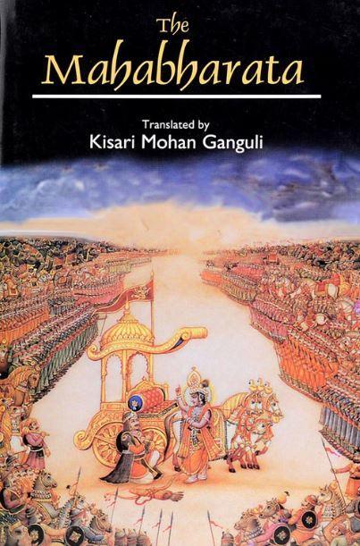 Mahabharata Sanskrit Hindi Pandit Ramnarayan Gita Press