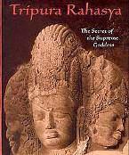Tripura Rahasya or the Mystery Beyond the Trinity