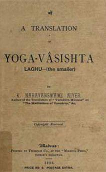 Yoga Vasishta Maha Ramayana